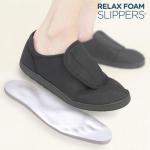 Chinelos Relax Foam 150x150